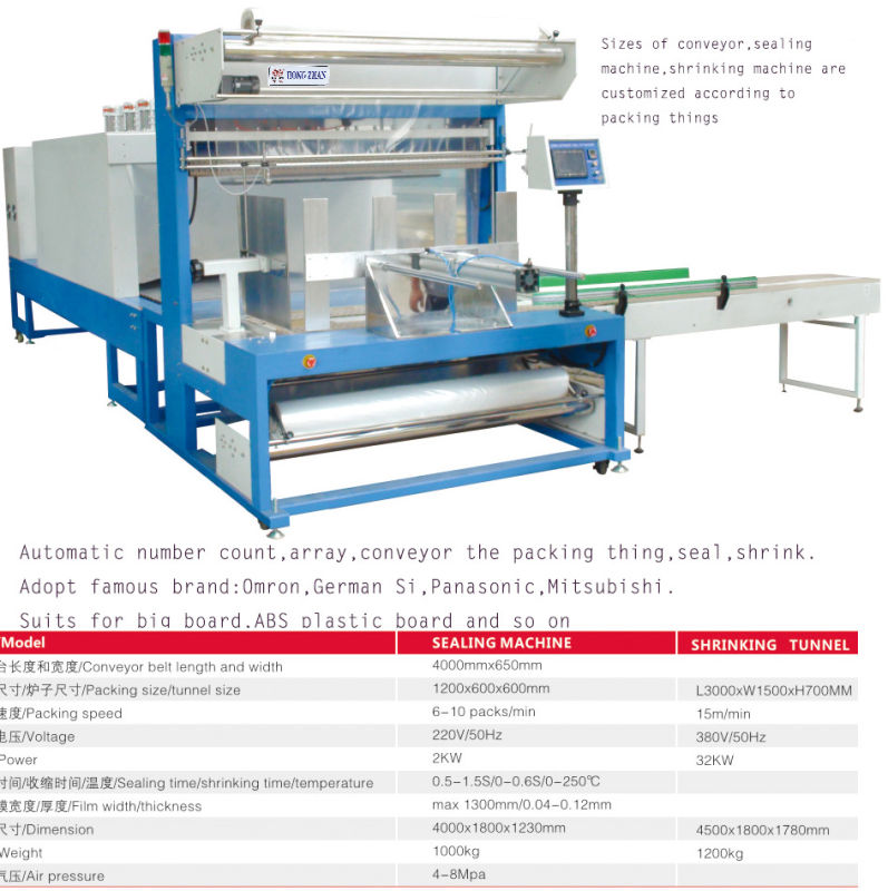Automatic L Bar Sealing Machine Electric Cutter Sealer for Software Food Cosmetic Printing Products Medicine