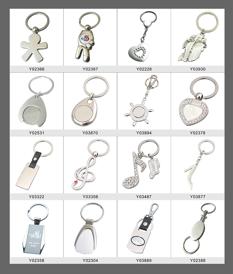 Key Shape Metal keychain (Y03938)