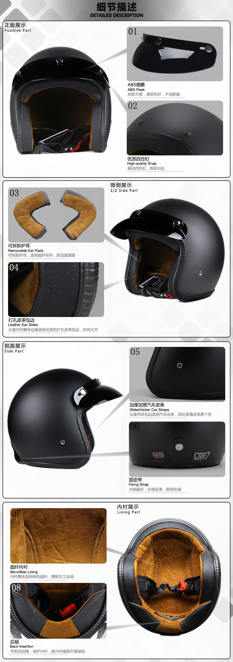 Full Face Helmet for Motorcycle with Mask, in DOT