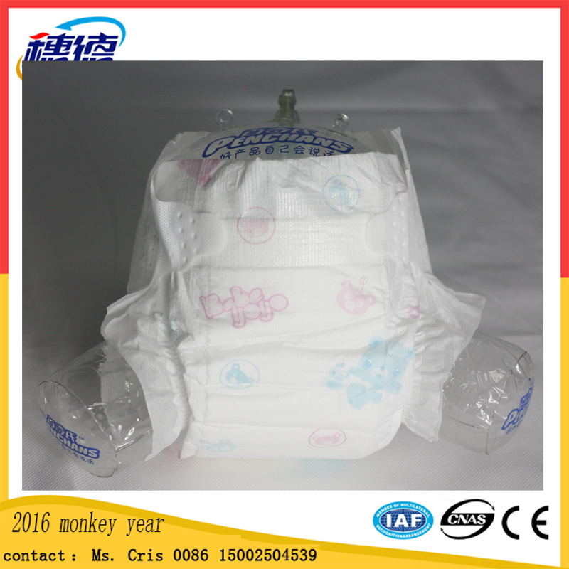 Canton Fair 2016 Adult Disposable Diapers wholesale Disposible Diaperfree Shipping