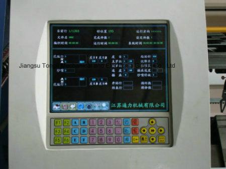10 Gauge Computerized Flat Knitting Machine (TL-252S)