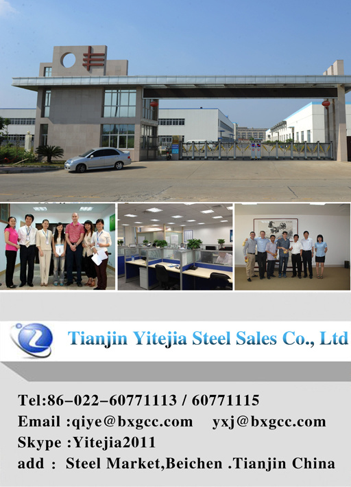 304 Stainless Steel Pipe (Seamless, Weld)