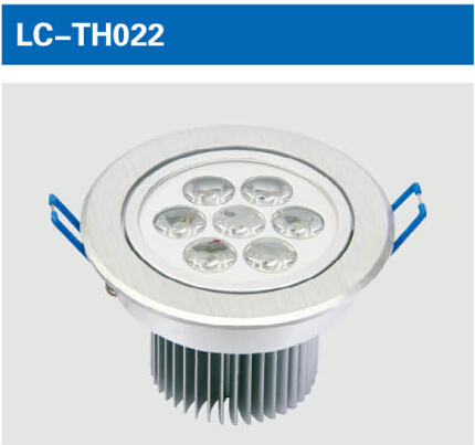 LED Ceiling Light (7W)