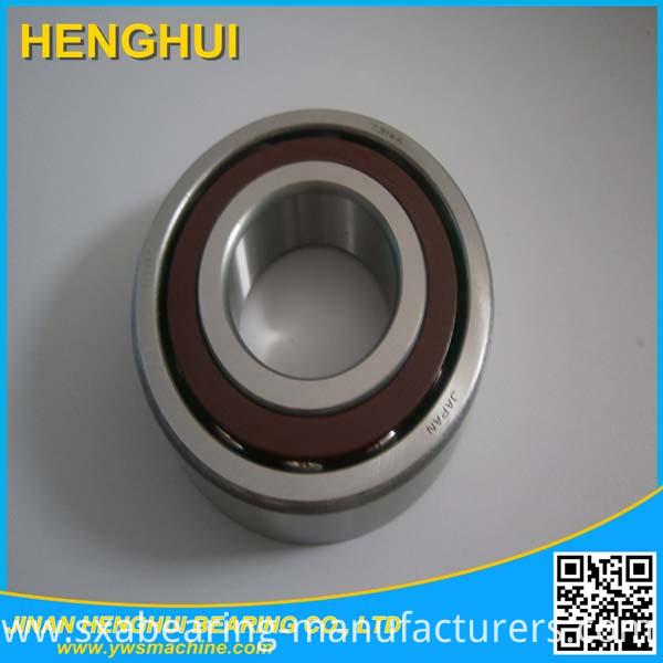7314A Angular Contact Ball Bearing