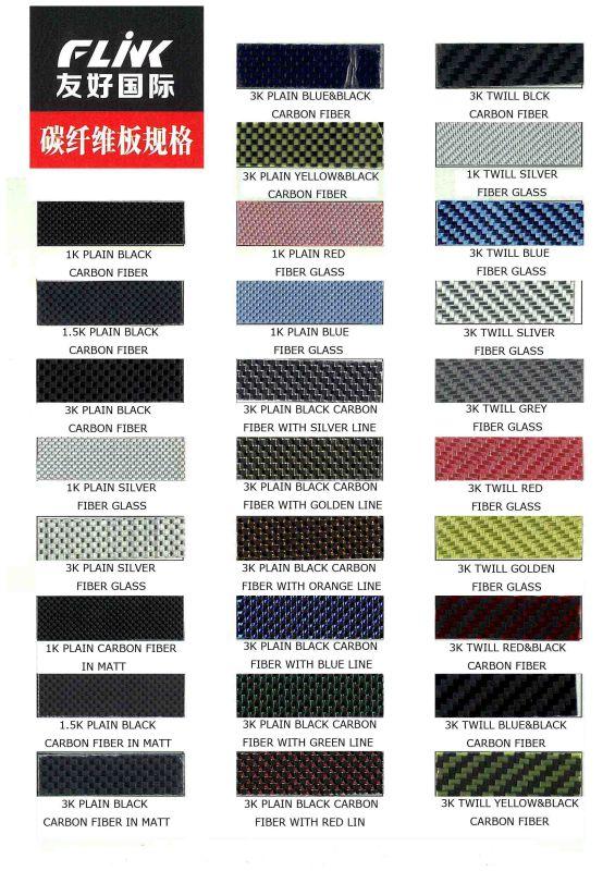 Glossy Matt Carbon Fiber Sheet Plate