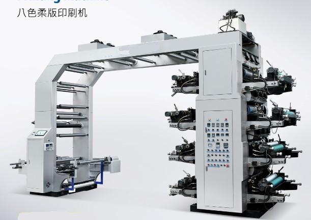 8 Colors High Speed Flexographic Printing Machine (CE)