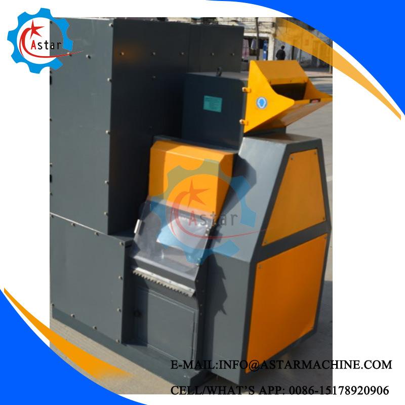 Copper Wire Peeling Machine for Sale