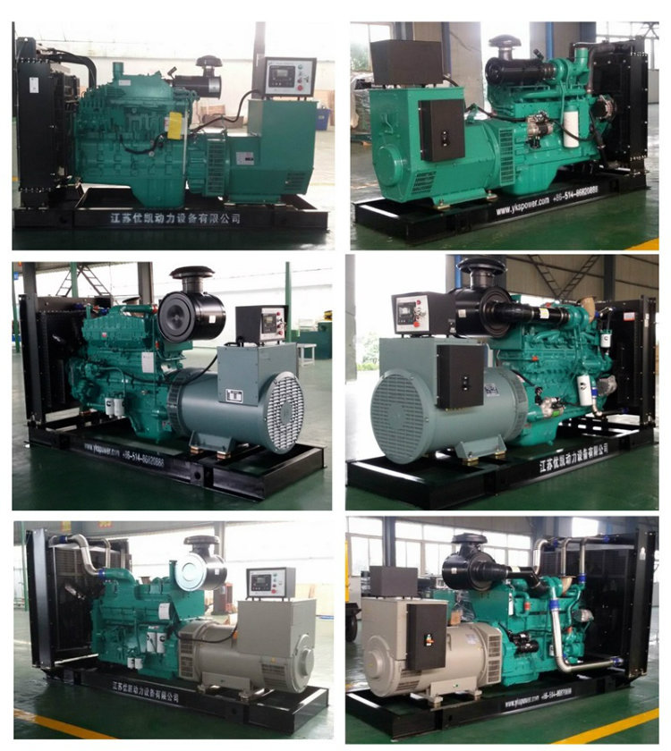 650kVA Power Generator Cummins Engine