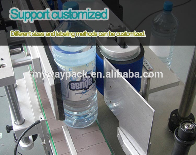 50ml Bottle Labeling Machine