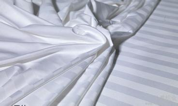 white sateen stripe fabrics