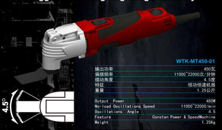 400W (VDE) Multi Function Power Tool