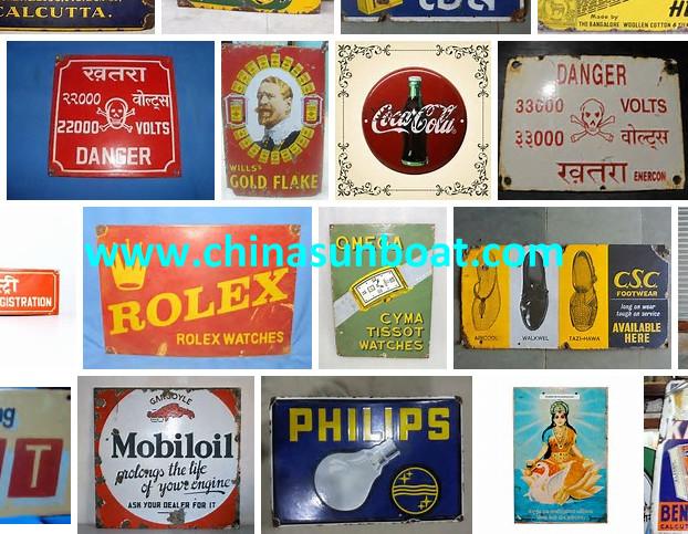 Sunboat Customized Enamel Sign Board, Warning Enamel Traffic Sign Board