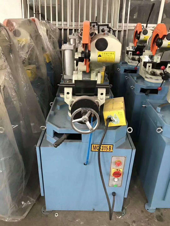 Top Quality HSS Circular Saw Machine 315 Model for Tube Cutting.
