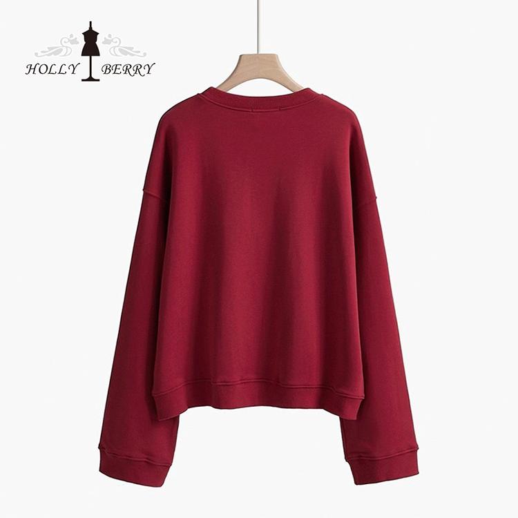 Men's Leisure Sweater
