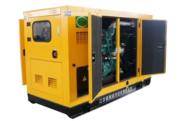 30kw Silent Electric Diesel Generator Cummins Engine