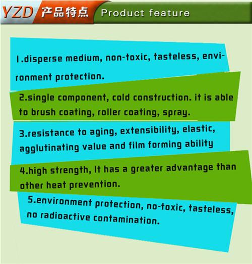 Js Water Based Waterproof Coating PU Water Proofing Coating Material