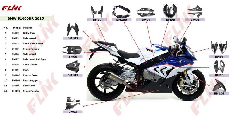 Motorcycle Carbon Fiber Parts for BMW S1000rr 2015
