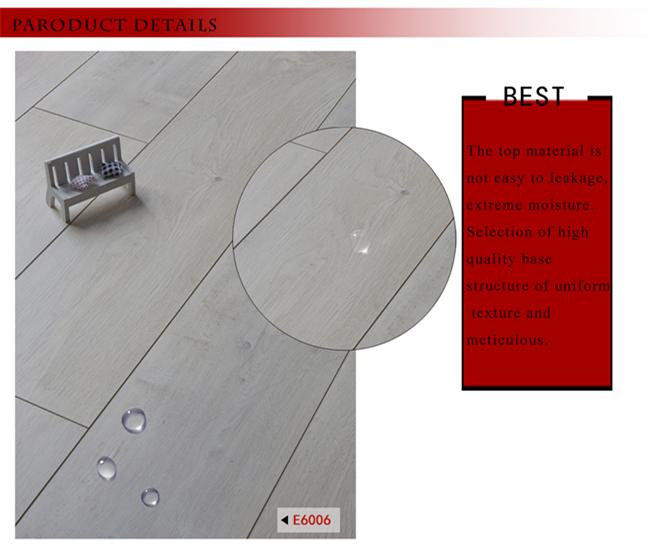 Imported Design E1 AC3 Maple HDF Vinyl Parquet Laminate Flooring