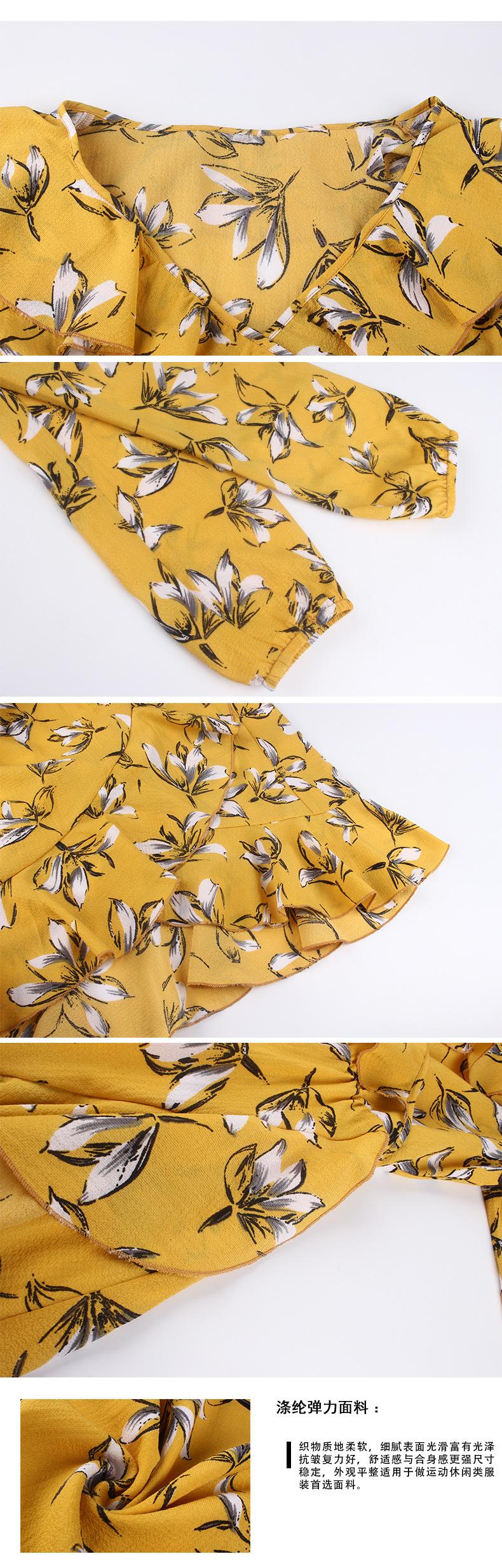 Chiffon Dress with Ruffles