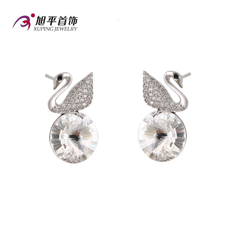 Xuping Elegant Crystals From Elegant Series Earring Studs (E-121)