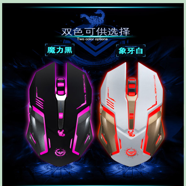 Ce, RoHS Certificate High Precision Colorful LED 6D Wired USB Optical Computer Gaming Mouse (M-73)