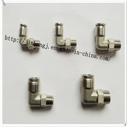 Tracheal Joint Stainless Steel 90 Degrees