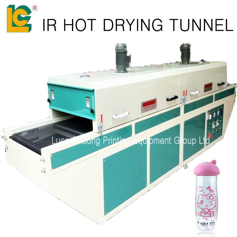 IR heating tubes hot air drying tunnel