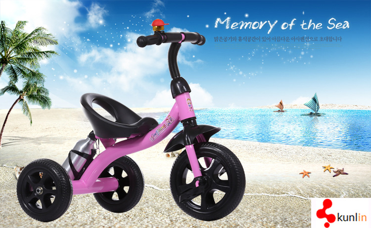 Children Three Wheel Tricycle