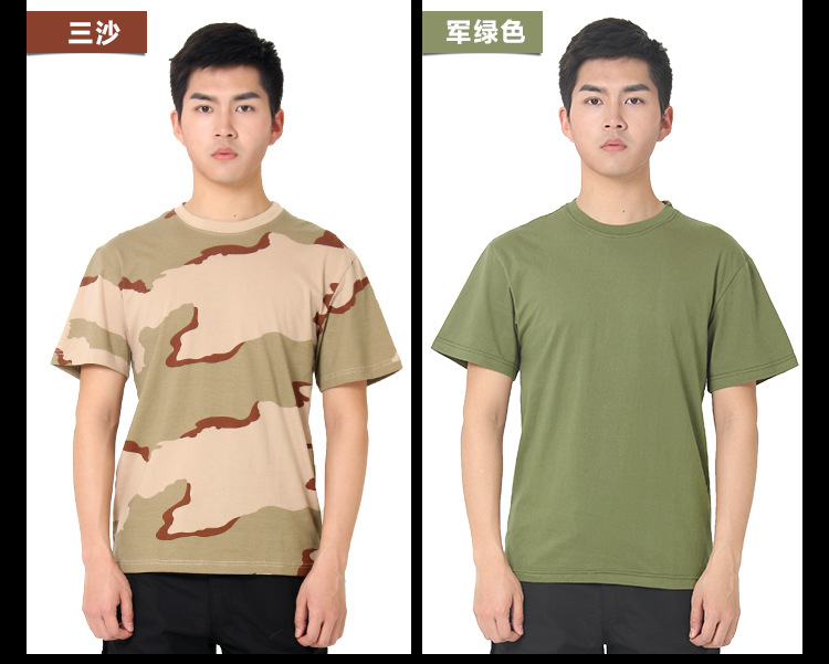 Custom Made Military/Army/ Police Camouflage Special Troops/Force T-Shirt