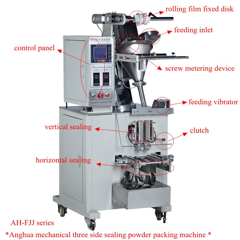 Spices Weighting Filling Packing Machine 50-300g