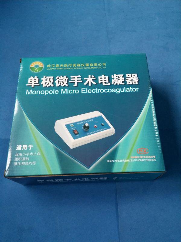 Micro Surgery Monopolar Coagulation Device