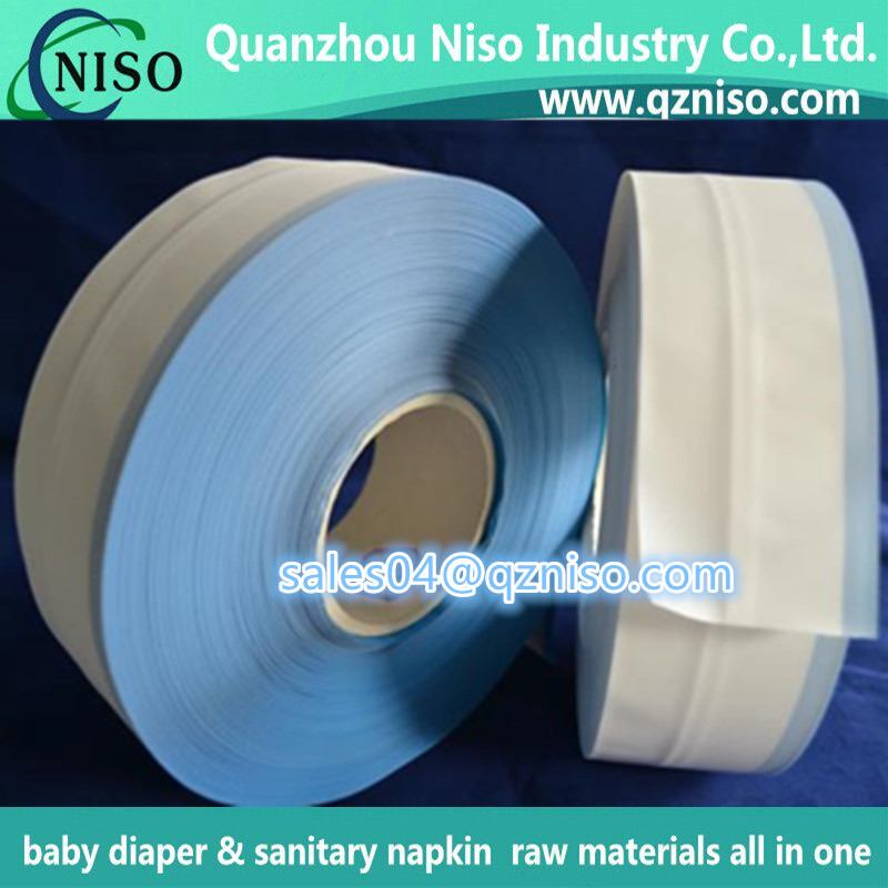 PP Side Tape. PP Closure Tape Disposable PP Frontal Tape Diaper Raw Material