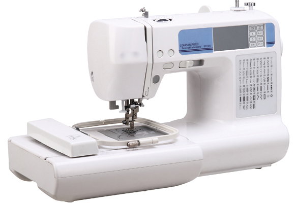 Brother Embroidery Machines Mini Household Embroidery and Sewing Machine Wy1300