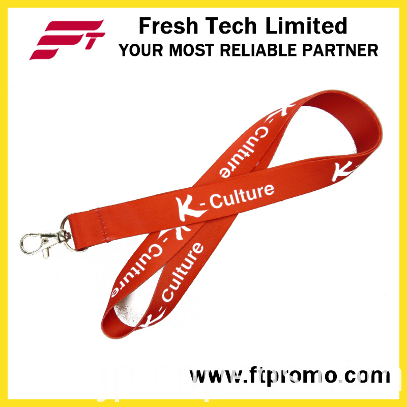 OEM Promotional Gift Cellphone Lanyard