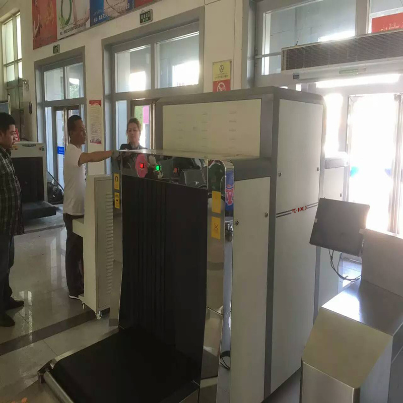 Airport X-ray Baggage Luggage Scanner