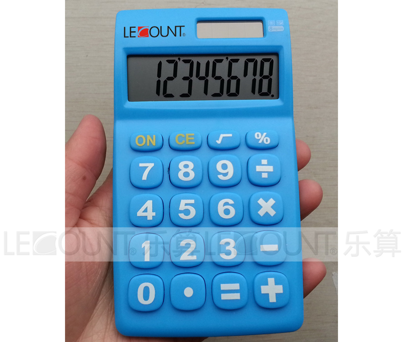 8 Digits Dual Power Handheld Calculator with Large Keys (LC317)