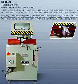 KT-328M Aluminum Manual Single Head Cutting Machine (with various angle)