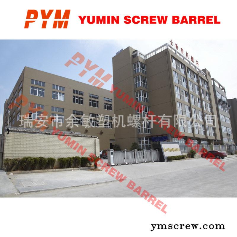 Screw Barrel for Plastic Extruding Machine
