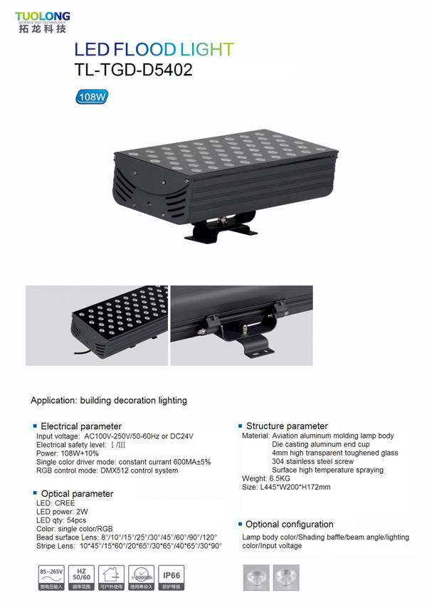 100W Outdoor Flood Light with DMX512 Effect RGB LED Floodlight