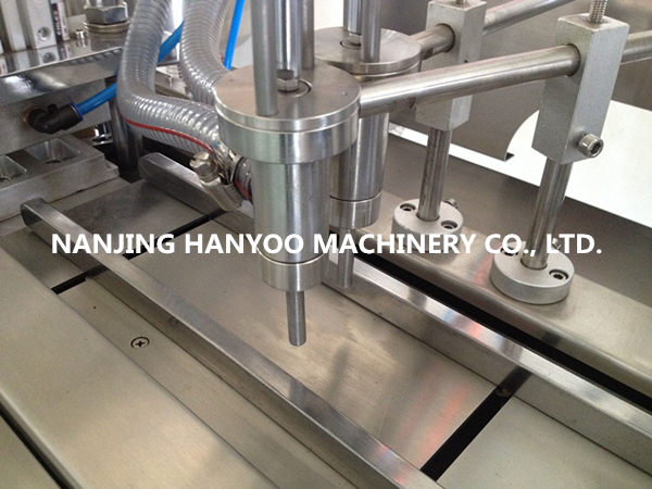 Dpp-88y Automatic Fruit Jam and Honey Blister Packing Machine