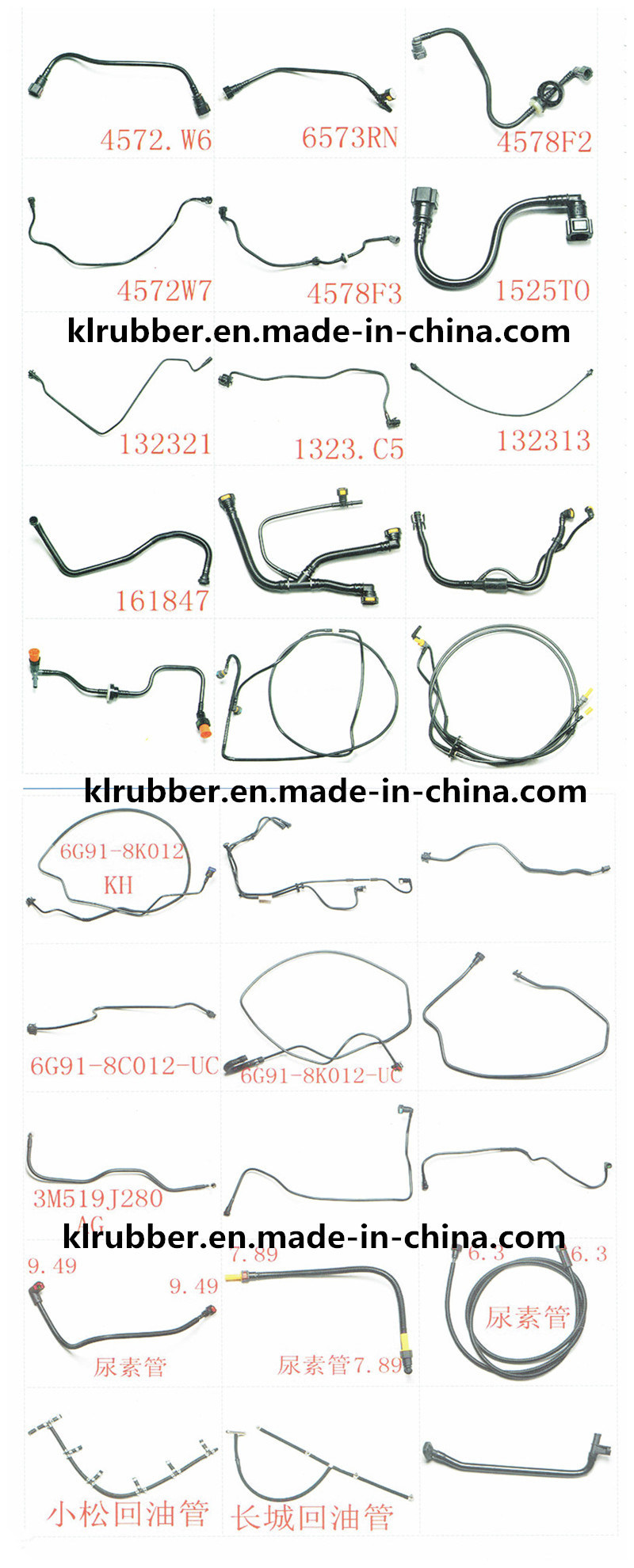 SAE7.89 Low Temperature Auto Fuel Line Quick Connector PA Assembly