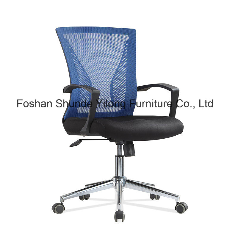 Executive Office Chairs Modern Swivel Chair Office Furniture Chair