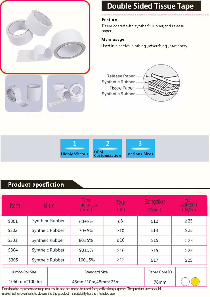 Strong Adhesion Embroidery Tissue Double Sided Tape