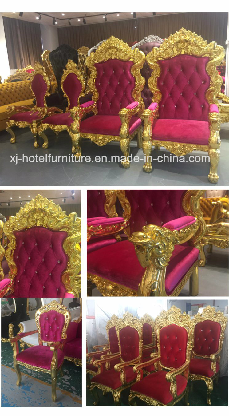 Chaise Longue King Chair for Wedding/Banquet/Restaurant/Hotel/Hall