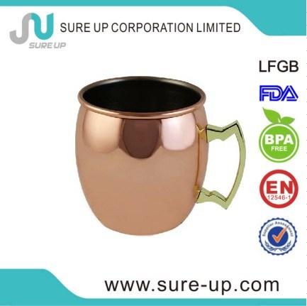 Single Wall 304 Cocktail Copper Mug (MSBG)