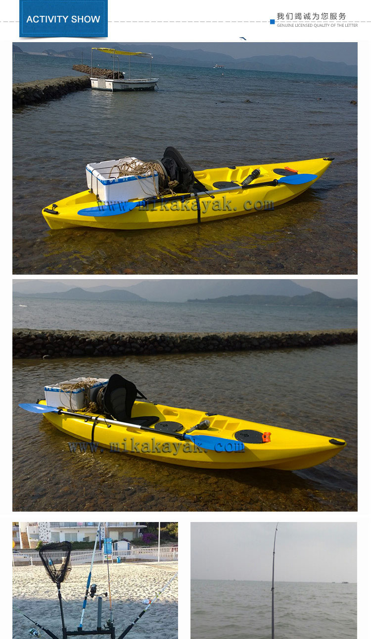 Fishing Roto Molded Plastic Kayak Sale