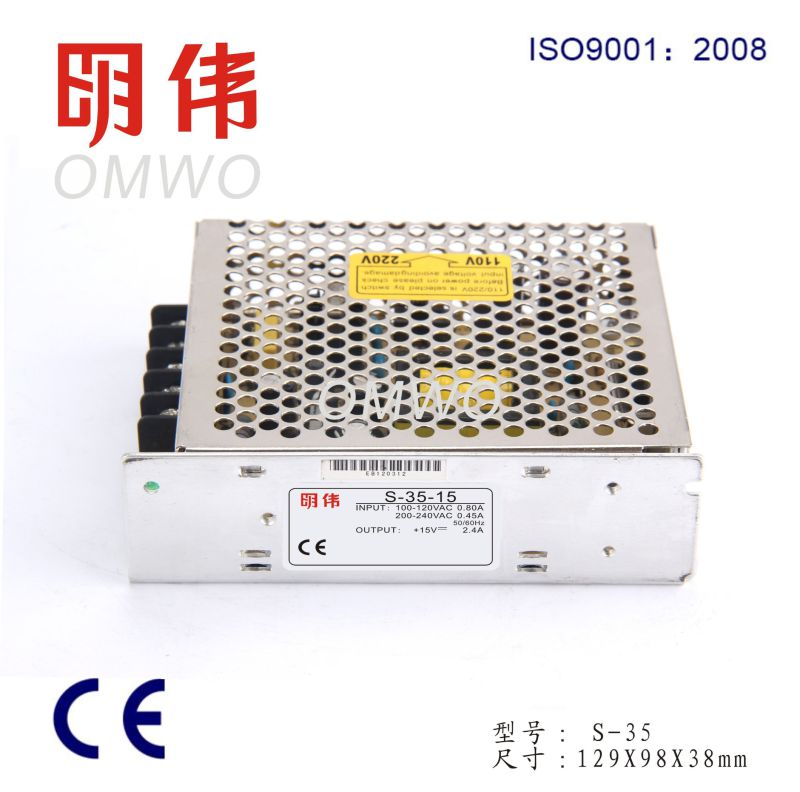 S-35-15 35W 15V Switch Power Supply AC DC Adjustable Power Supply