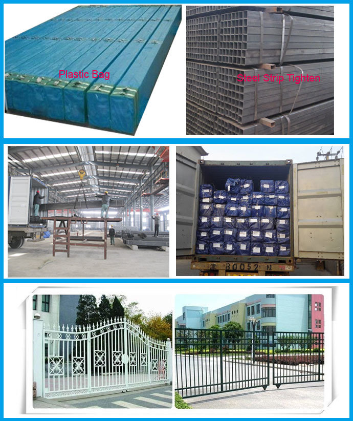 China high quality square steel tube