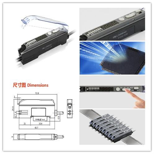 12-24V DC IP54 2m PVC Cable Lanbao Optical Fiber Sensor Fiber Amplifier Main Unit