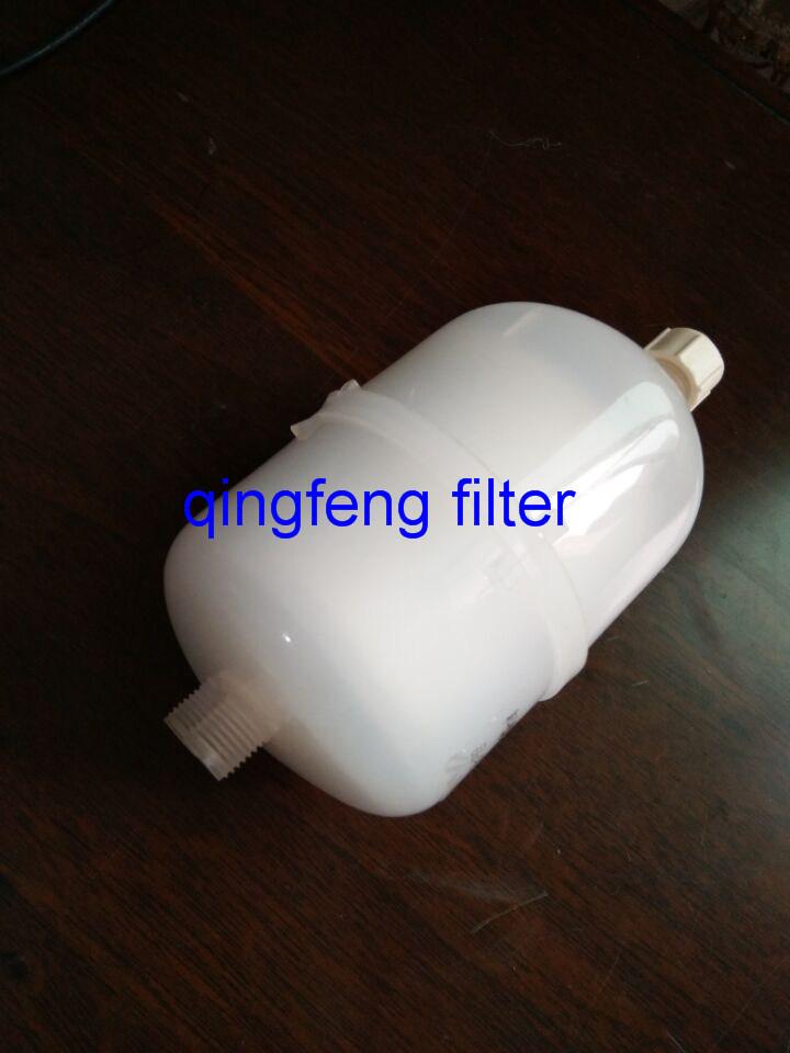 PP Media Filter